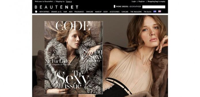 beautenet.com