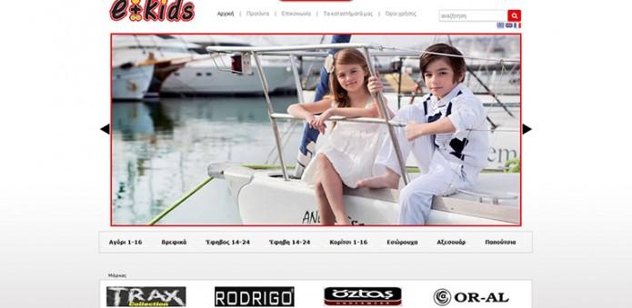 ekids.com.gr