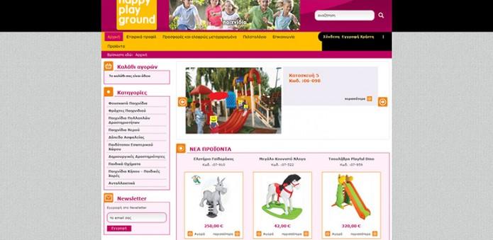 happy-playground.gr