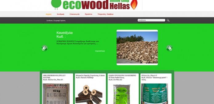 ecowoodhellas.gr